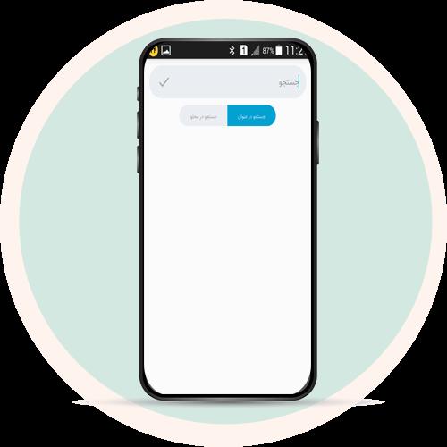 اپلیکیشن با پولی – BaPooli