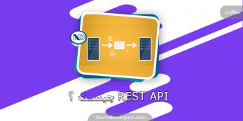 REST API چیست ؟